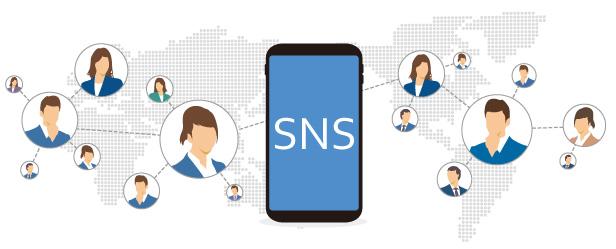 情報の拡散が期待できるSNSの活用は周知活動のカギ