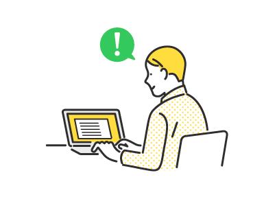 個人情報の開示・変更訂正・削除依頼、問い合わせ窓口をサイトに開示する